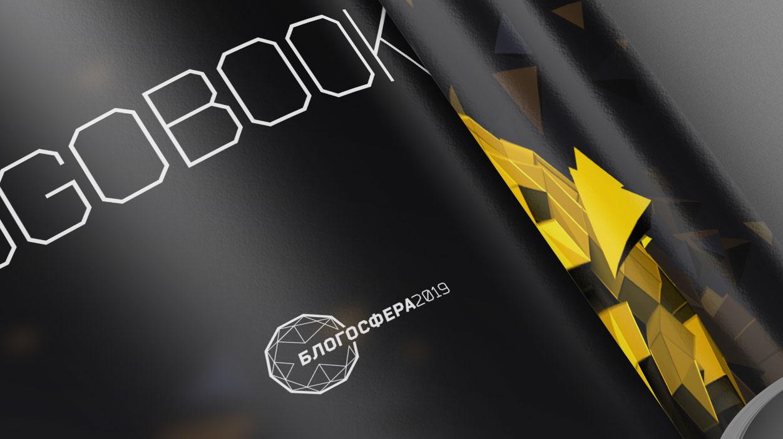 Blogosfera LogoBook