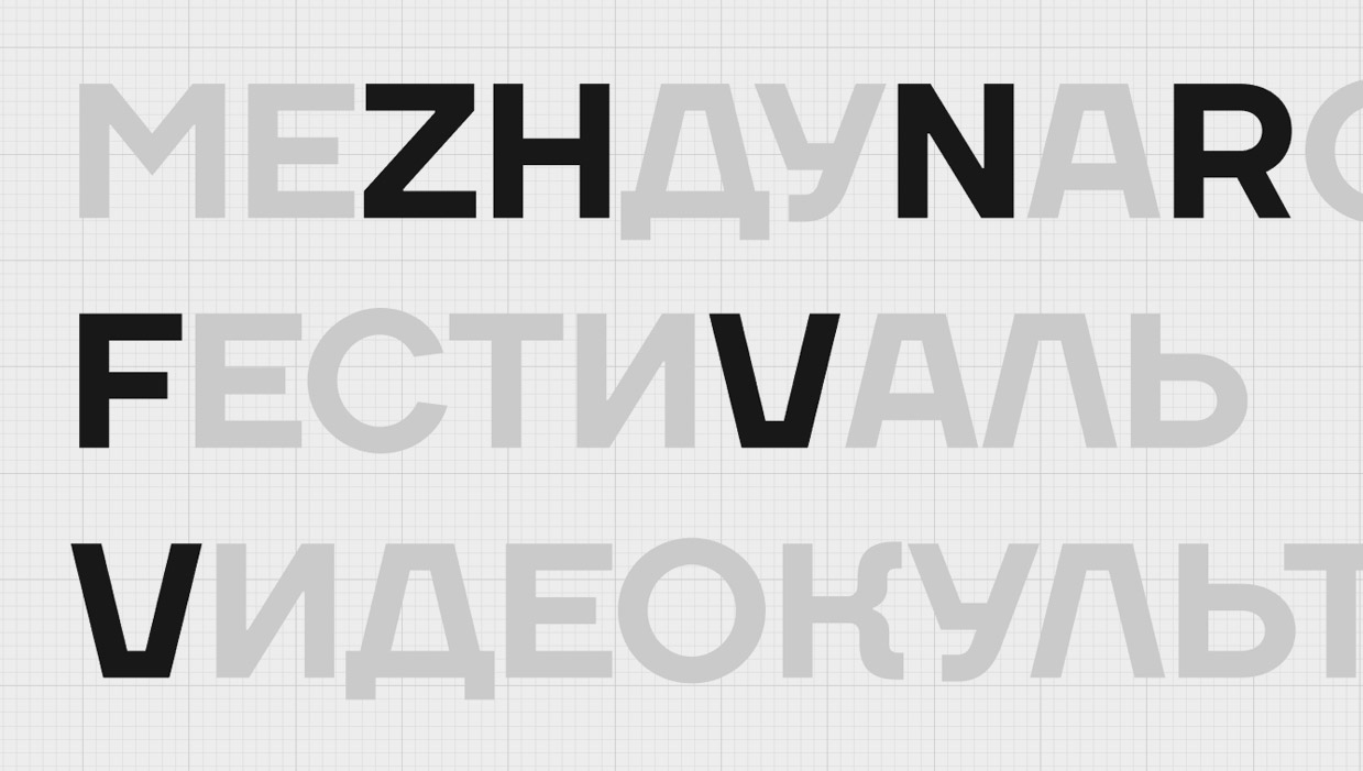 VideoZhara Fonts